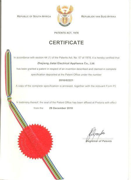 南非专利证书