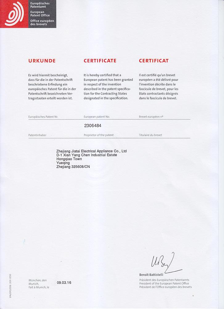欧洲专利证书